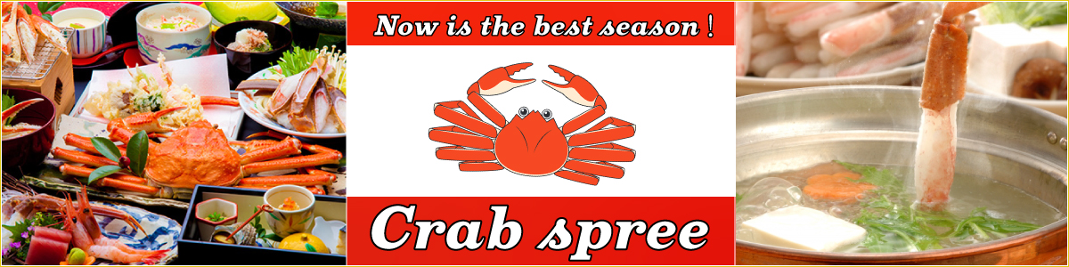 crab-spree