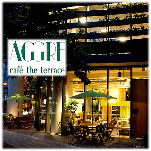 AGGRE cafe the terrace(アグレ カフェ ザ テラス)