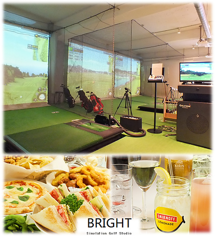 Simulation Golf Studio BRIGHT