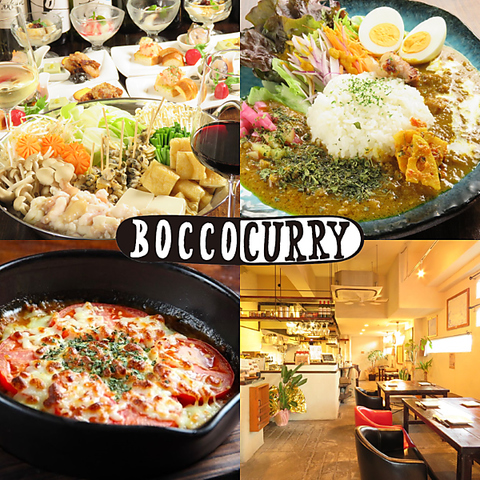BOCCO CURRY ボッコカリー